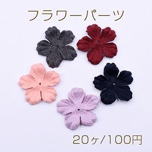 フラワーパーツ クラフト 貼り付けパーツ 花【2ヶ】|yu-beads-parts