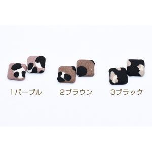 デコパーツ 包みボタン 布地 正方形 14×14mm レオパード柄【15ヶ】|yu-beads-parts|02