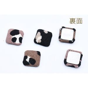 デコパーツ 包みボタン 布地 正方形 14×14mm レオパード柄【15ヶ】|yu-beads-parts|03
