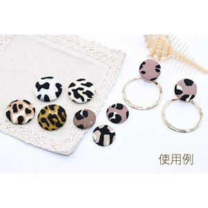デコパーツ 包みボタン 布地 正方形 14×14mm レオパード柄【15ヶ】|yu-beads-parts|07