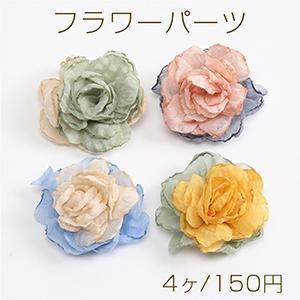 ファーボールチャーム 16mm 金属チャーム【10ヶ】
