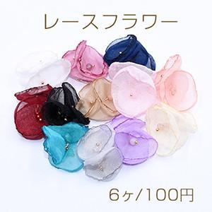 レースフラワーモチーフ 3つの花 ビーズ付き【6ヶ】