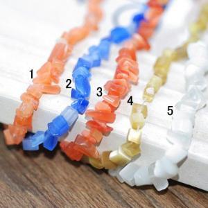 さざれ キャッツアイ 単色/約80cm入り|yu-beads-parts
