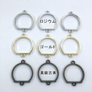 レジン枠 空枠 アソートセット 鈴ベール 20個セット チャーム UVレジン|yu-beads-parts|02