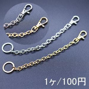 チャーム用チェーン バッグチャームチェーン 11cm|yu-beads-parts