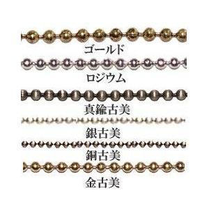 ボールチェーン 1.5mm|yu-beads-parts