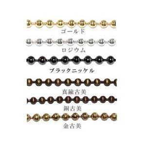 ボールチェーン 2.3mm|yu-beads-parts
