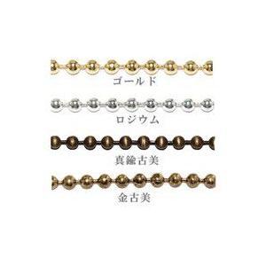 ボールチェーン 2mm|yu-beads-parts