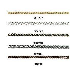 キヘイ 1mm|yu-beads-parts
