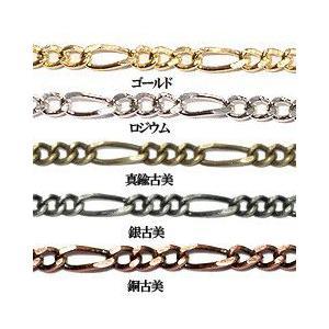フィガロチェーン 3:1面取り 2.5mm|yu-beads-parts