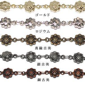 ハンドメードチェーン No.19|yu-beads-parts