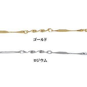 ハンドメードチェーン No.51|yu-beads-parts