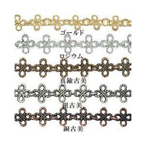 ハンドメードチェーン No.21 9mm|yu-beads-parts