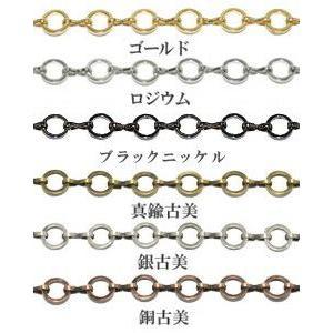 ハンドメードチェーン No.5 6mm|yu-beads-parts