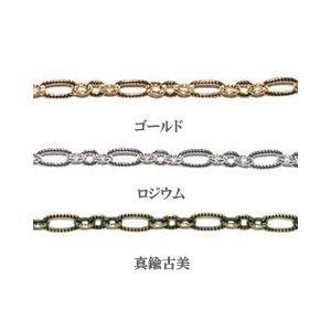 ギザ小判 3:1 チェーン|yu-beads-parts