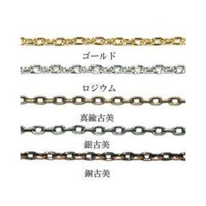 スクリューカット小豆 チェーン|yu-beads-parts
