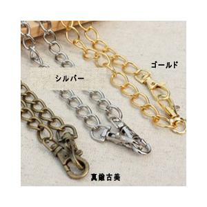 チェーンショルダー持ち手 yu-beads-parts