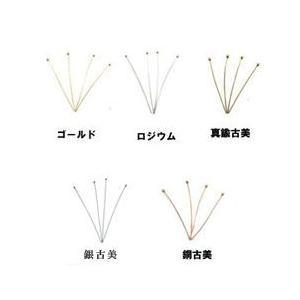 ボールピン 0.5x20mm|yu-beads-parts