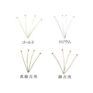 ボールピン 0.6x45mm|yu-beads-parts