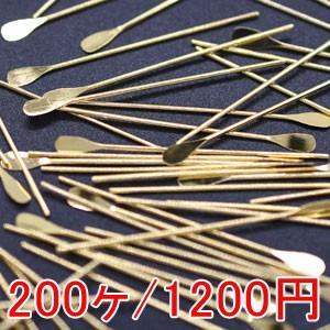 フリンジピン ドロップ(200ヶ)|yu-beads-parts