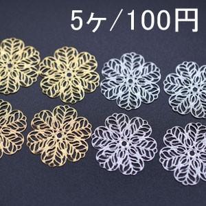 透かしパーツ 花4(5ヶ) yu-beads-parts