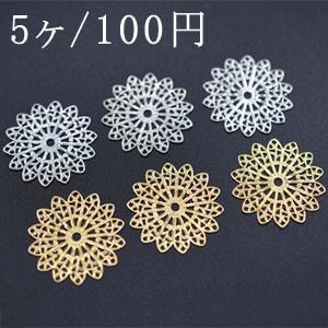 透かしパーツ 花6(5ヶ) yu-beads-parts