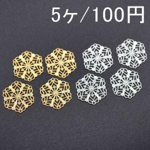 透かしパーツ 六角1(5ヶ) yu-beads-parts