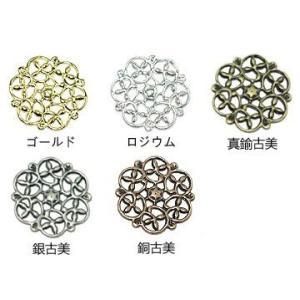 透かしパーツ 丸4 yu-beads-parts