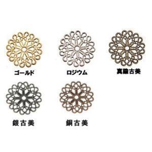 透かしパーツ 丸6 yu-beads-parts