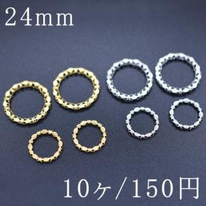透かしパーツ リング 24mm(10ヶ) yu-beads-parts