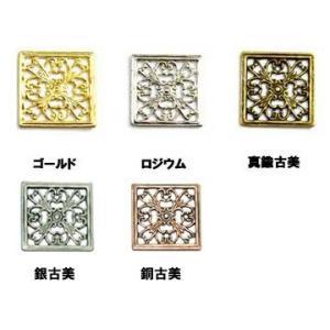 透かしパーツ 四角1  (13x13mm) yu-beads-parts
