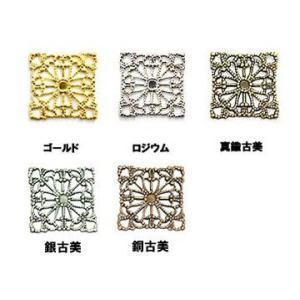 透かしパーツ 四角7 yu-beads-parts