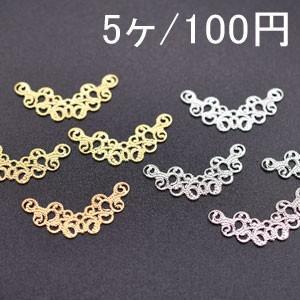 透かしパーツ Y字型(5ヶ) yu-beads-parts