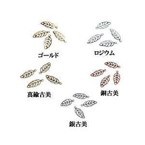 透かしパーツ カン付葉 yu-beads-parts