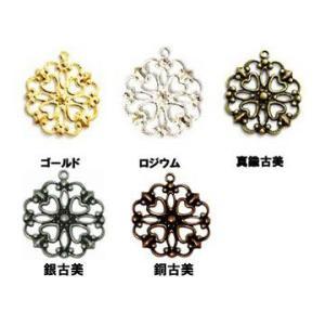 透かしパーツ カン付丸3 yu-beads-parts