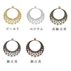 透かしパーツ カン付丸4 yu-beads-parts