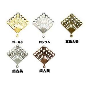 透かしパーツ カン付菱形 yu-beads-parts