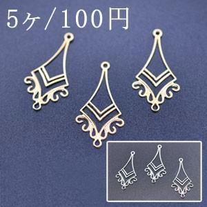 透かしパーツ 2カン付菱形 ピアス チャーム(5ヶ) yu-beads-parts