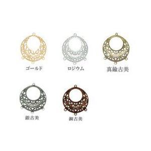 透かしパーツ 4カン付丸 yu-beads-parts