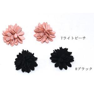花パーツクラフト レザー 全8色の詳細画像2