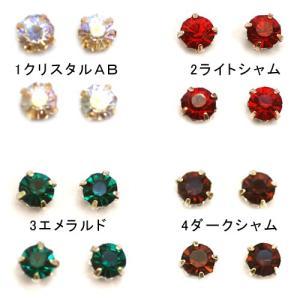 爪付きラインストーン 5mm 単色/10ヶ入り|yu-beads-parts|02