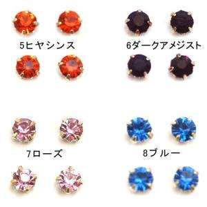 爪付きラインストーン 5mm 単色/10ヶ入り|yu-beads-parts|03