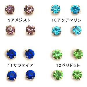 爪付きラインストーン 5mm 単色/10ヶ入り|yu-beads-parts|04