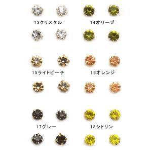 爪付きラインストーン 5mm 単色/10ヶ入り|yu-beads-parts|05
