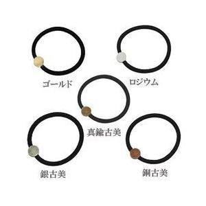 ヘアゴム 丸皿付き 10mm ブラック-