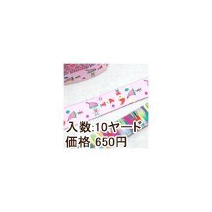 4クリスマスモチーフのチロルテープ 幅15mm ピンク(10ヤード) yu-beads-parts