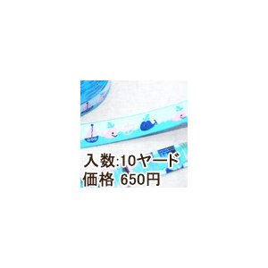 20動物のチロルテープ 幅15mm ブルー(10ヤード)|yu-beads-parts