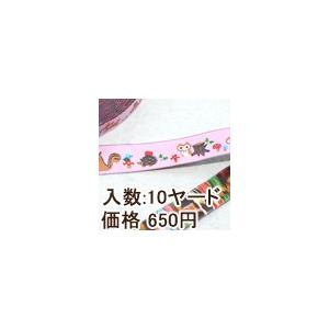 21動物のチロルテープ 幅15mm ピンク(10ヤード)|yu-beads-parts