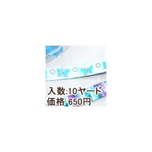 24動物のチロルテープ 幅15mm ブルー(10ヤード)|yu-beads-parts