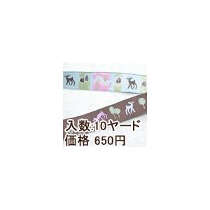 25動物のチロルテープ 幅15mm ブラウン(10ヤード)|yu-beads-parts